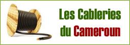 les-cableries-du-cameroun